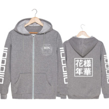 BTS Women Zip Up Hoodie (2 Colors)