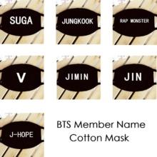 Bangtan7 Face Masks (7 Models)