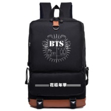 BTS Black&Brown Backpack (2 Models)